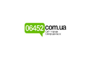logo 06452.com.ua